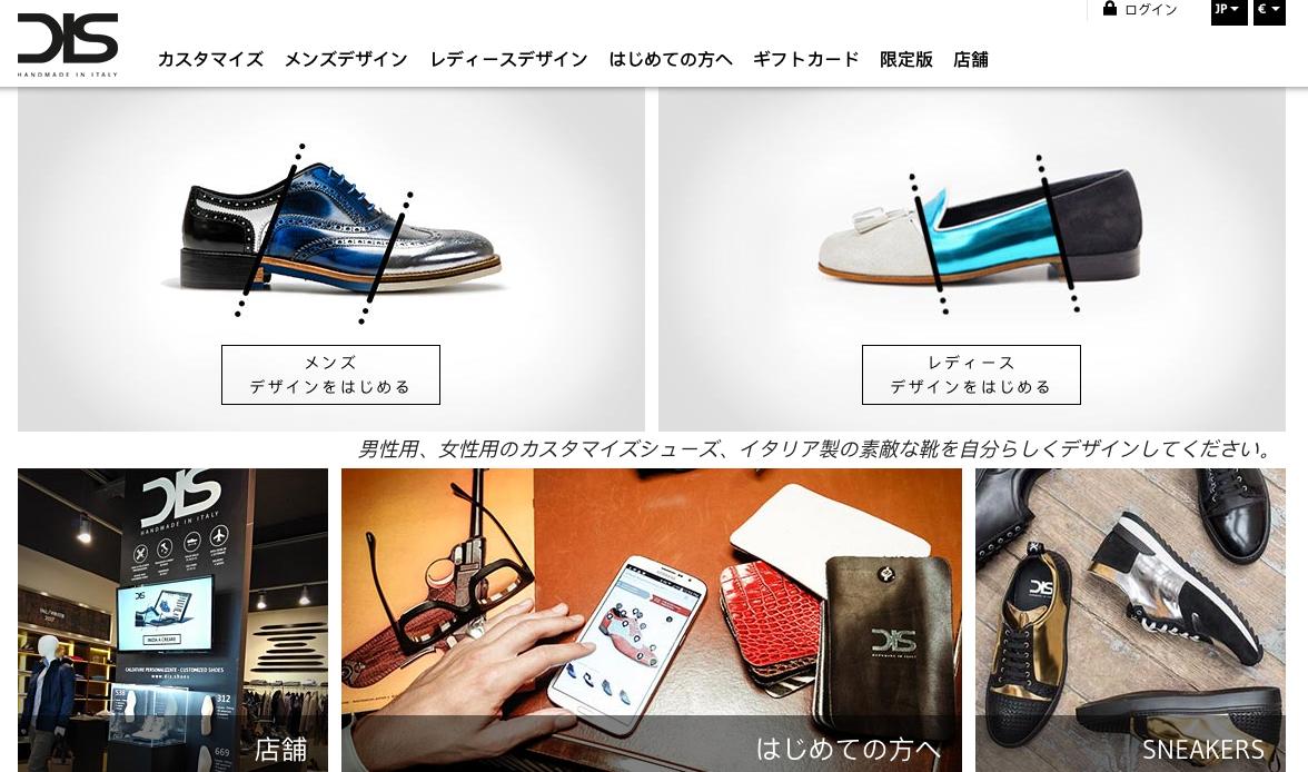 Fashion, quando una startup made in Italy piace ai giapponesi